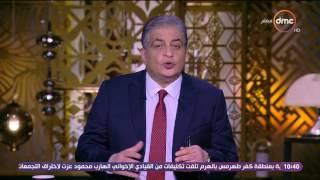 أبناء غادة عادل يخففون من حزنها على طريقتهم.. فيديو