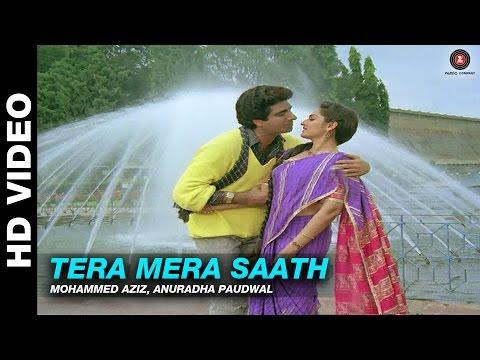 Tera Mera Saath - Ganga Tere Desh Mein | Mohammed Aziz & Anuradha Paudwal | Dharmendra & Jayapradha
