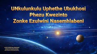 """Gospel Music """"UNkulunkulu Uphethe Ubukhosi Phezu Kwezinto Zonke Ezulwini Nasemhlabeni"""" (Zulu Subs)"""