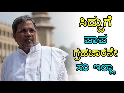Siddaramaiah's Decision Is Opposed By Social Media | Oneindia Kannada