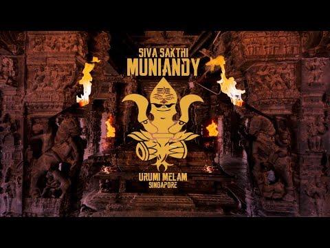 Siva Sakthi Muniandy Urumi Melam (S'pore) - KARUPPU - Official Lyrical Video