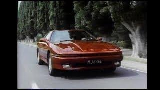 懐かし車CM集1986年コピー