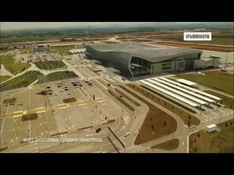 Аэропорт Симферополь начинает курортный сезон