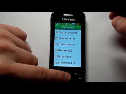 Обзор новой прошивки S5230WXEIL1 на S5230 без WiFi