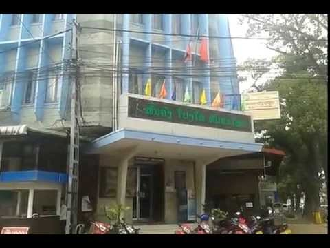 LDB Lao Development Bank Nakonlaung Branch Vientiane