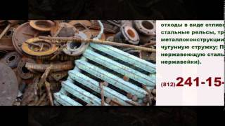 Купим медь спб(, 2016-03-05T19:26:24.000Z)