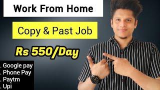Earn Money by sharing Links 1000 views - Earn 25$ 🔥/ Genuine Online Job / Online jobs 2021