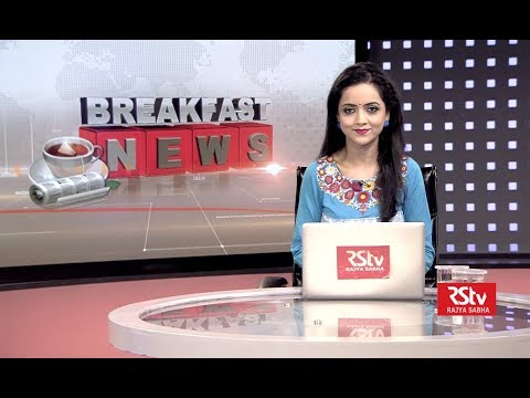 English News Bulletin – June 14, 2017 (10 am)