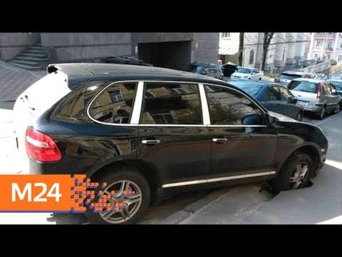 Автохамов на Porsche арестовали на 2 месяца - Москва 24
