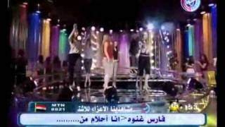 حنان الشقراء 2011 يا سلام.wmv