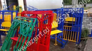 детский паровозик для детской площадки www lazerrf ru(, 2014-05-21T03:27:22.000Z)