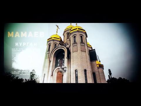 Клип Любэ - Сталинград