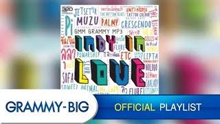 รวมเพลงเพราะอินดี้ - MP3 Indy in love