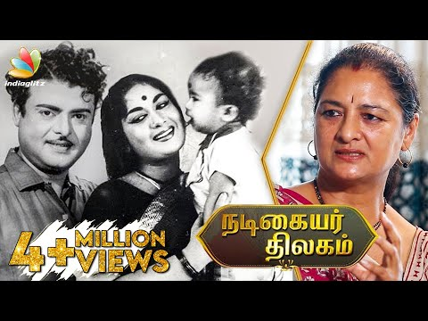 Gemini and Savithri - Who did what mistake : Vijaya Chamundeswari Interview