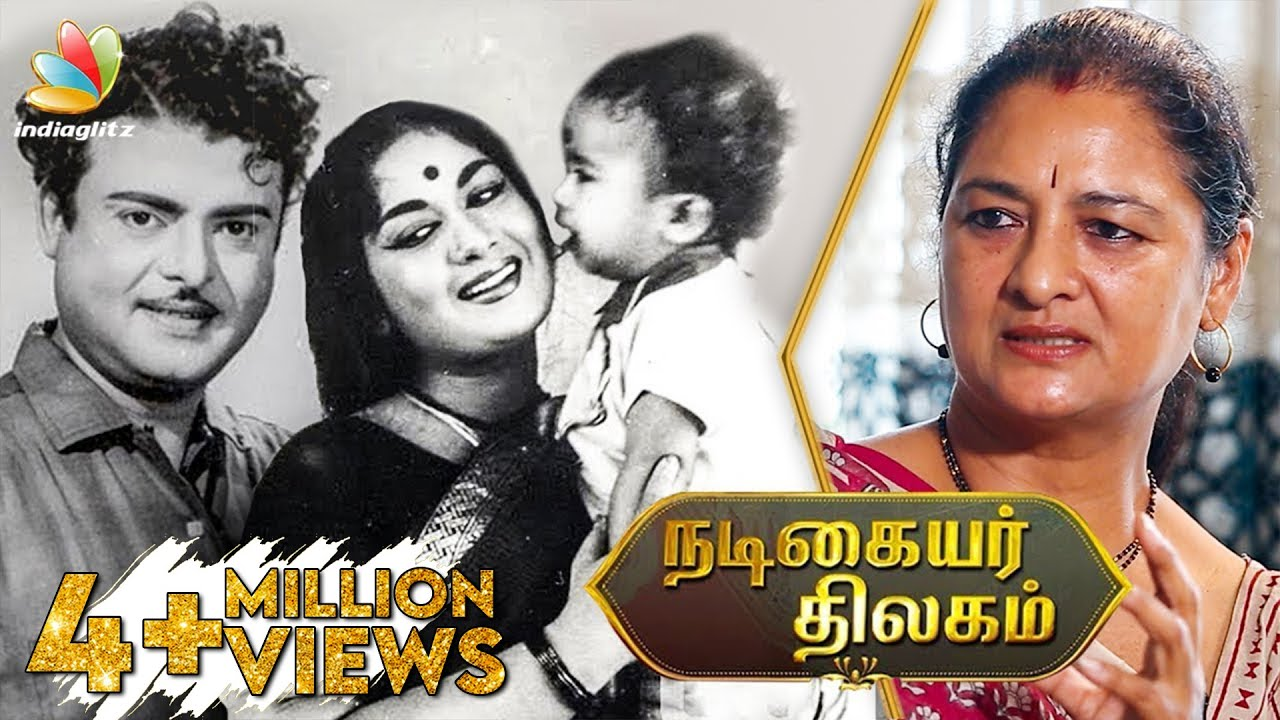 Gemini Ganesan Savithri: Who Did What Mistake : Vijaya