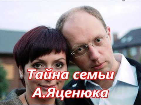 Смотреть Тайна семьи Арсения Яценюка онлайн