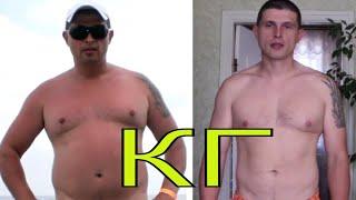 2 Как сбросить лишний вес Как похудеть после Нового Года Качаемся Бегаем ЗОЖ