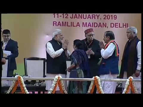 PM Shri Narendra Modi's valedictory address at BJP National Convention at Ramlila Maidan: 12.01.2019