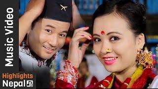 Chandramukhi - New Nepali Kaura Song 2016/2073 | Hemant Ale, Asha Thapa | Gorkha Chautari
