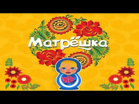 Игра Матрешка 36, 37, 38, 39, 40 уровень в Одноклассниках и в ВКонтакте.