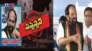 కేసీఆర్  చెబితేనే  ఆస్పత్రిలో చేరానన్న స్వామిగౌడ్ -ఉత్తమ్ | Uttam Kumar Fires on CM KCR | TV5 News