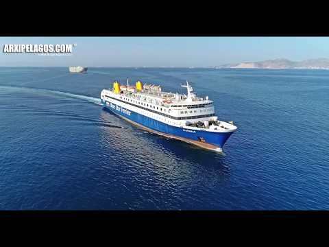 DIAGORAS (Ro-Ro/Passenger Ship) arrival at Piraeus Port  (Greece) Aerial Drone Video