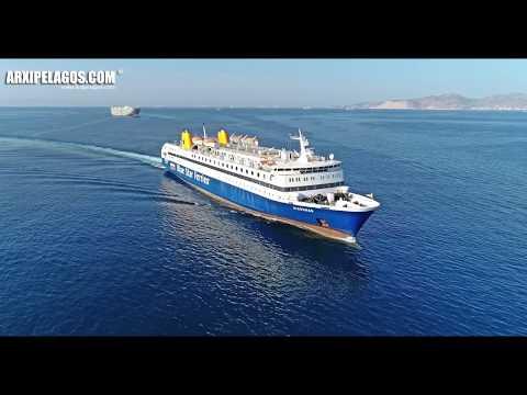 DIAGORAS (Ro-Ro/Passenger Ship) arrival at Piraeus Port  (Greece) Aerial Drone Video