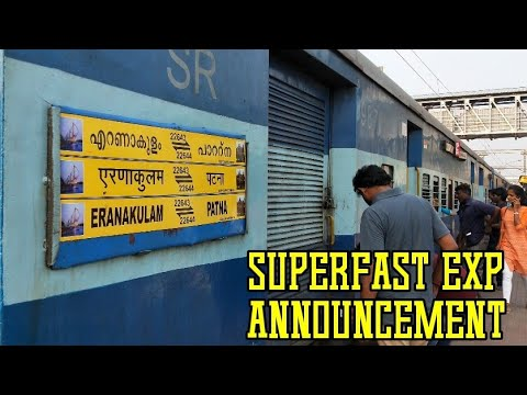 Ernakulam Patna Superfast Express ANNOUNCEMENT,Arrival & Departure at Vijayawada Railway Station IR