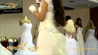 Роскошное платье с длинным шлейфом №499
