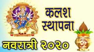 नवरात्रि स्पेशल 2018 // कलश स्थापना // Navratre special// Maa Durga // bhakti song // स्वर धीर कुमार