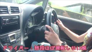 娘の運転で飯盛神社へドライブ