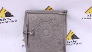 Дверца топочная ДТ-3, краткий обзор - Корпорация К Два
