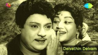Deivathin Deivam | Engirundha Podhum song