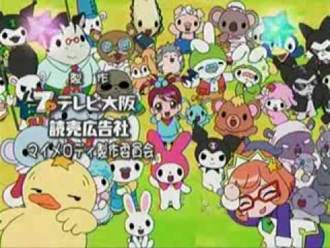 Onegai My Melody ☆ Kirara only...