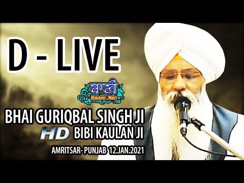 D-Live-Bhai-Guriqbal-Singh-Ji-Bibi-Kaulan-Ji-From-Amritsar-Punjab-12-Jan-2021