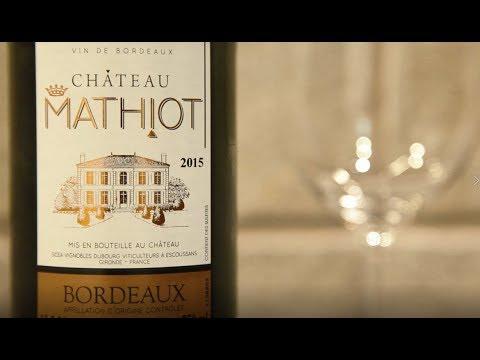 ワイン通販 Firadis WINE CLUB 30 ワインテイスティング動画 シャトー・マティオ(フランス ボルドー産赤ワイン)