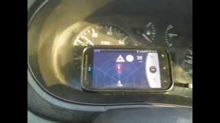 видео Стоп радар!