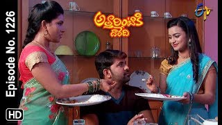 Attarintiki Daredi | 9th October 2018 | Full Episode No 1226 | ETV Telugu