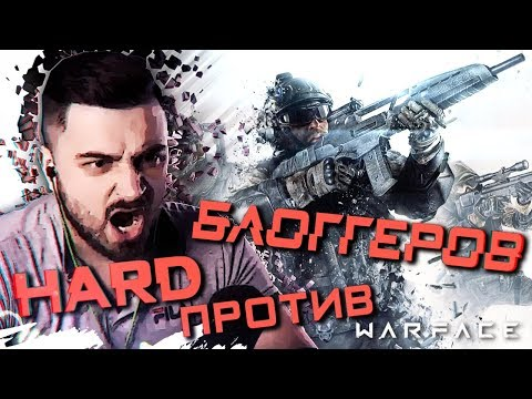 РОЗЫГРЫШ 10.000 ПИНОВ . WARFACE КОРОЛЕВСКАЯ БИТВА БЛОГЕРОВ thumbnail