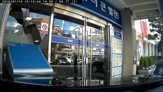 Китайская автошкола