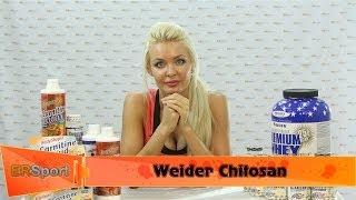 Weider Chitosan Спортивное питание (ERSport.ru)
