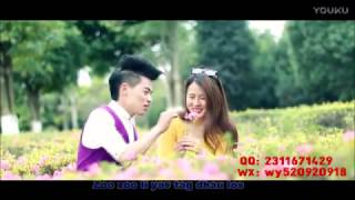 艾瑞克 Ai Rui Ke - Koj Twb Ncaim Kuv Mus Ntev MV