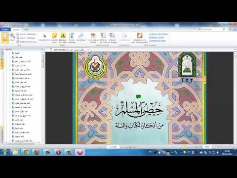 كتاب ماذا يعني انتمائي للاسلام pdf