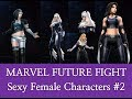 MARVEL FUTURE FIGHT Sexy Female Characters #2