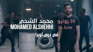 Mohamed AlShehhi Live at Dubai Opera