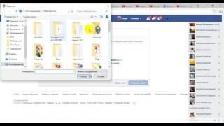Как создать страницу в фейсбук (не аккаунт) для привязки в бизнес-аккаунту в Инстаграм