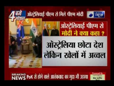 G20 summit: PM Narendra Modi meets Prime Minister of Australia, Malcolm Turnbull in Hangzhou