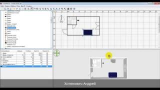 Как работать в программе SWEET HOME 3D