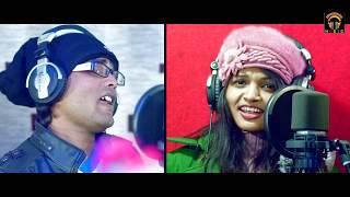 New Nagpuri Christmas Song 2018 | Sunsan Rait Me | Sweety Vidya & Anupam Lakra