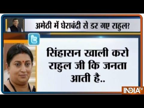 Rahul के Wayanad से चुनाव लड़ने पर Smriti Irani: सिंहासन खाली करो Rahul Gandhi जी की जनता आती है